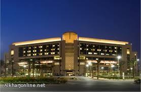 وظائف في مستشفى الملك عبدالله الجامعي