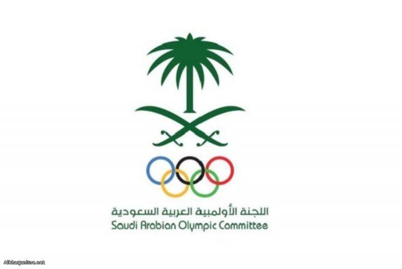 «الأولمبية السعودية» تفتح باب الترشح لرئاسة مجلس الإدارة