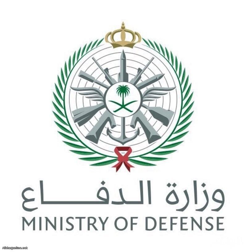 """""""الدفاع"""" تفتح بوابة القبول والتجنيد الموحد للقوات المسلحة"""