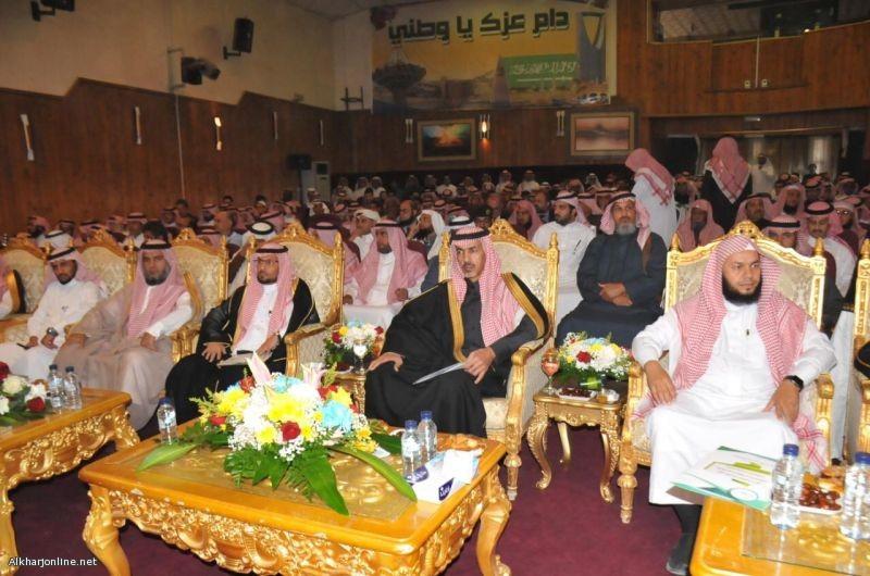 محافظ الخرج :يرعى حفل تكريم المتفوقين و  يكرم  165 طالبا متفوقا