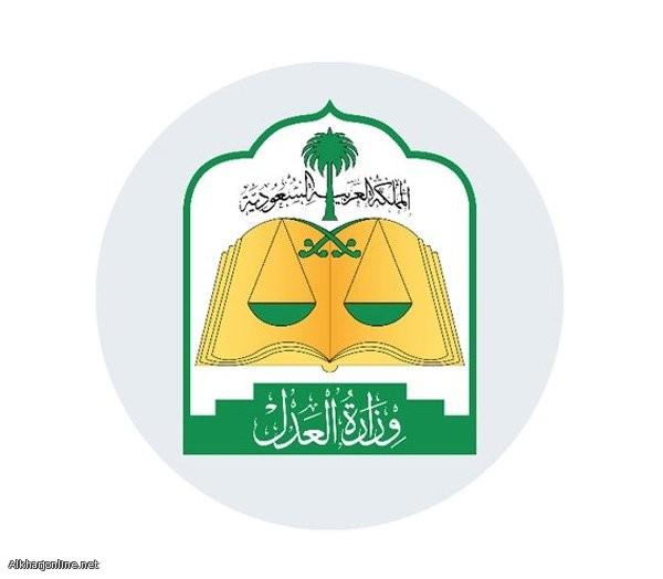 المجلس الأعلى للقضاء يعقد اللقاء الدوري لرؤساء محاكم الاستئناف غداً