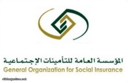 التأمينات الاجتماعية: بإمكان صاحب العمل تعديل أجر المشترك خلال أشهر السنة