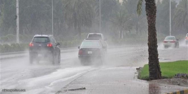 اليوم الحالة الجوية : ممطر مع غبار والأرصاد