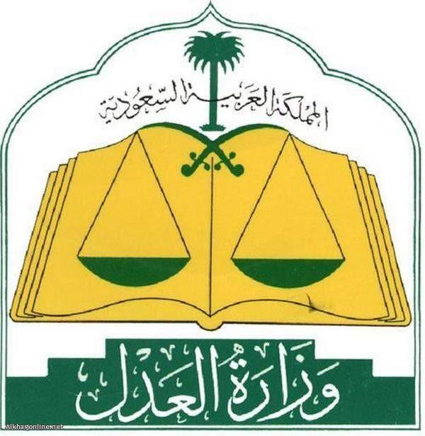 محاكم المملكة تصدر 75 ألف حكم خلال جمادى الأولى.. بارتفاع 28%