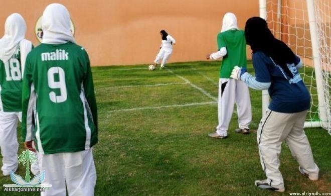 """جامعة الملك سعود تطلق بكالوريوس """"علوم الرياضة"""" للطالبات"""