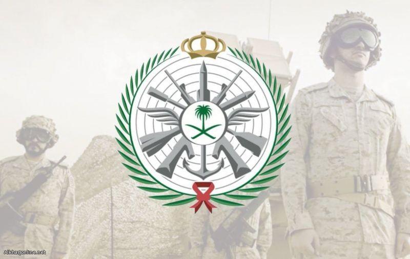 وظائف في وزارة الدفاع