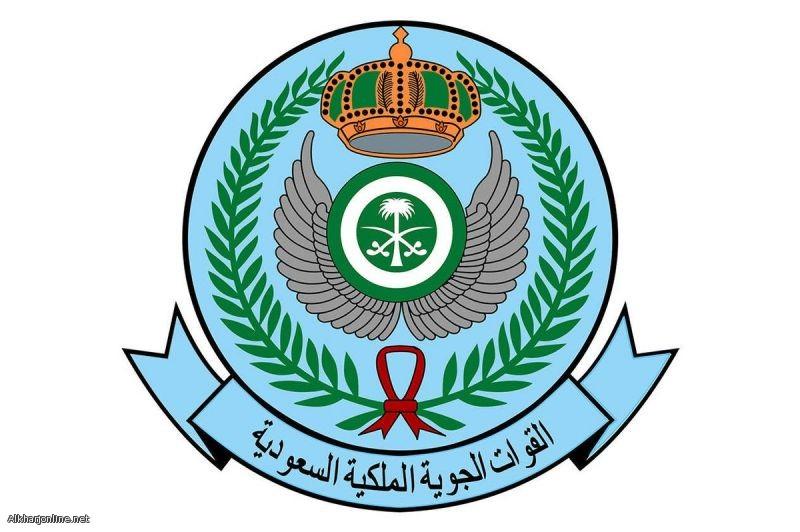 القوات الجوية  تعلن عن توافر عدد من الوظائف الشاغرة