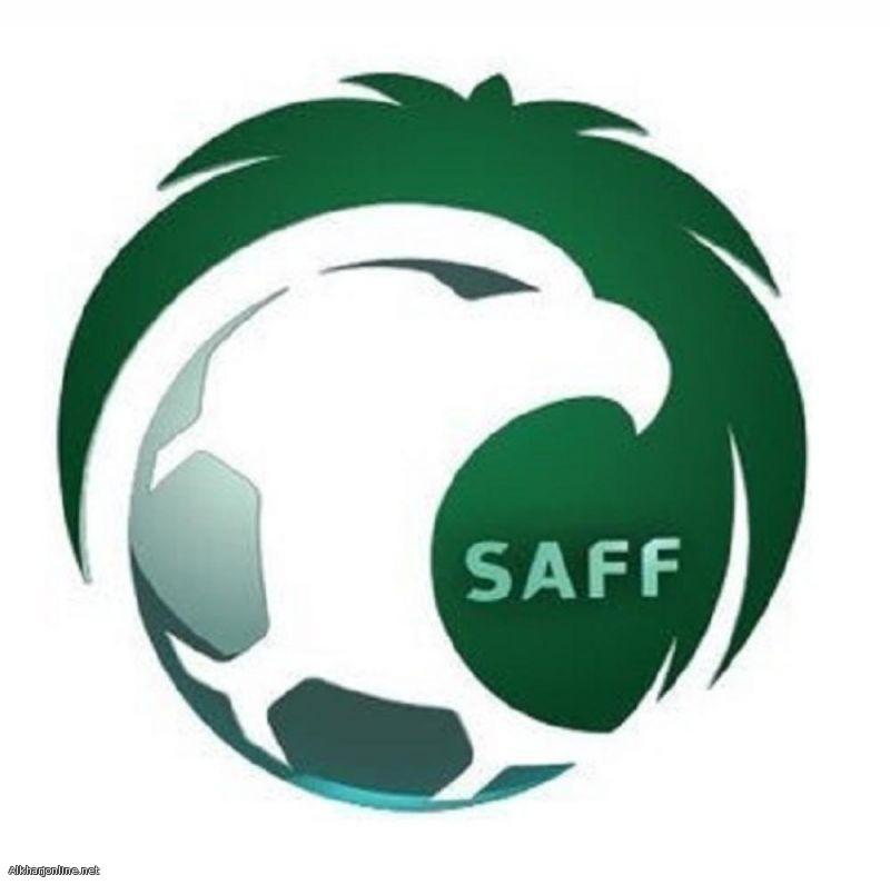 لجنة المسابقات تصدر عددًا من التعديلات على جدول مباريات دوري كأس الأمير محمد بن سلمان للمحترفين