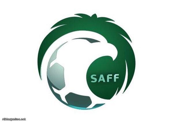 الاتحاد السعودي لكرة القدم يكلف طاقماً فنياً سعودياً لتدريب المنتخب الأول