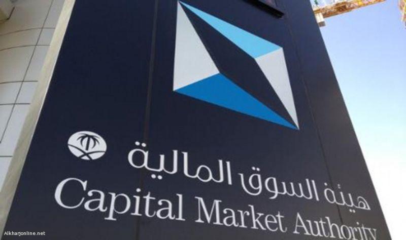 مؤشر سوق الأسهم السعودية يغلق مرتفعًا عند مستوى 8582.88 نقطة