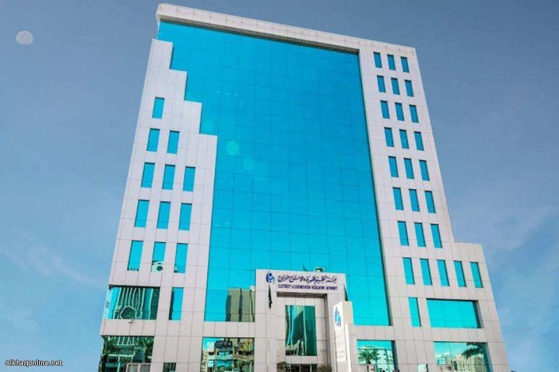هيئة تنظيم الكهرباء والإنتاج المزدوج وظائف شاغرة للسعوديين والسعوديات
