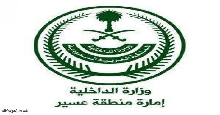 إمارة عسير تصدر بياناً بشأن تفاعل أمير المنطقة مع أحد شعراء تثليث