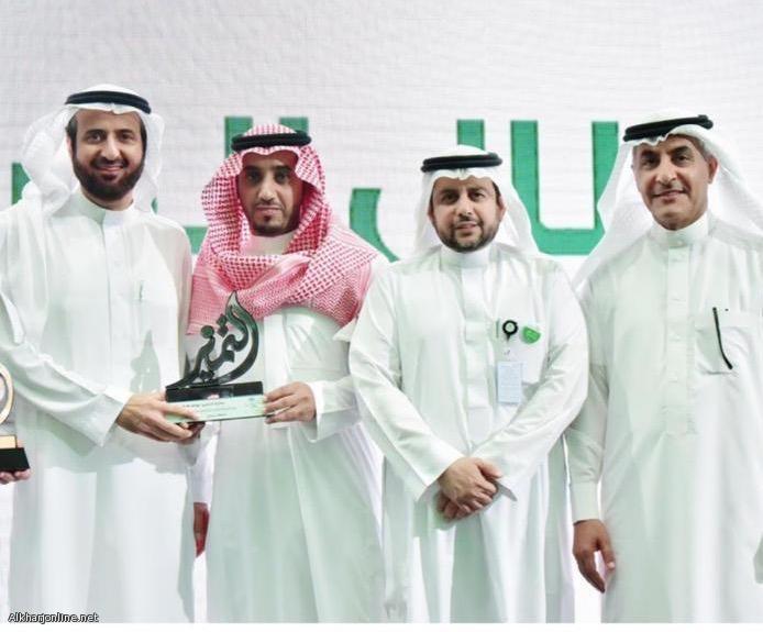 مدير صحي السعودية بالخرج يتلقى التهاني لتحقيقه إنجاز التميز على مستوى الوطن