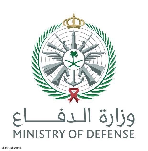 وظائف بالقوات البحريه السعودية