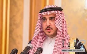 برعاية أمير المنطقة .. جامعة الجوف تنظم المؤتمر الدولي لعلوم الحاسب و المعلومات