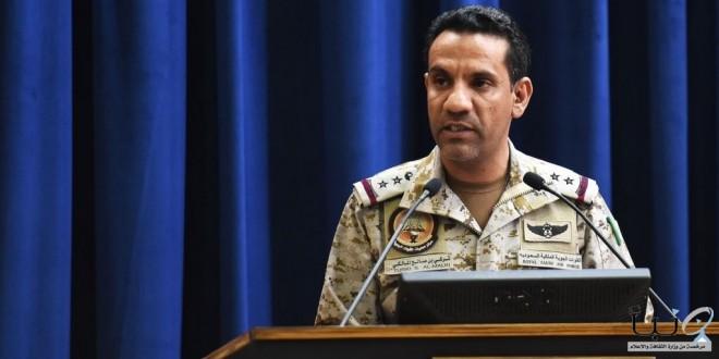 قوات الدفاع الجوي تعترض وتدمر طائرتين بدون طيار معادية كانتا باتجاه مدينة خميس مشيط