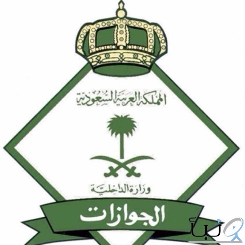 مقيم يمني: هل يمكن تجديد التأشيرة العائلية من «أبشر»