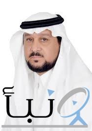 مدير جامعة الأمير سطام يدشن مكتبة الملك عبدالعزيز المتنقلة بالخرج غداً