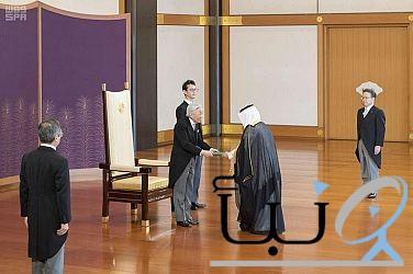 السفير الفهادي يٌقدّم أوراق اعتماده لإمبراطور اليابان
