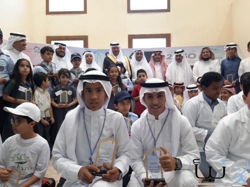 تعليم رابغ يعلن عن المراكز الأولى لجائزة رابغ للأداء التعليمي المتميز