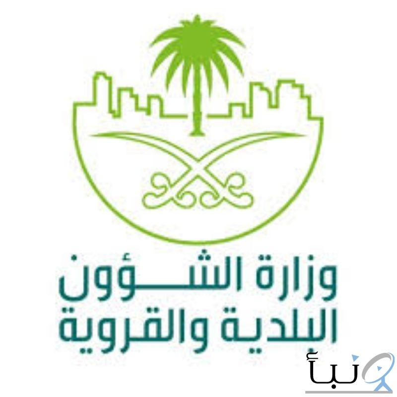 وزارة البلديات توقع 8 اتفاقيات مع شركات الخدمات العامة