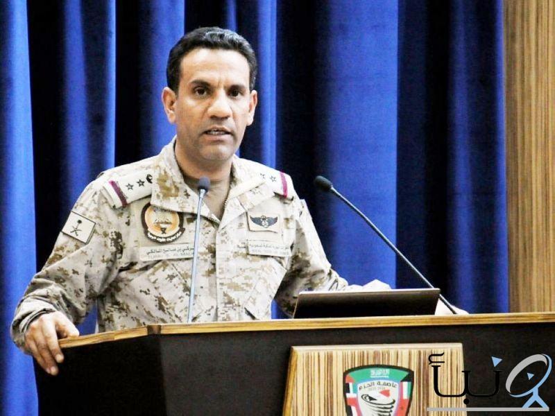 التحالف العربي ينفي مزاعم الحوثيين بشأن «غارة صنعاء»