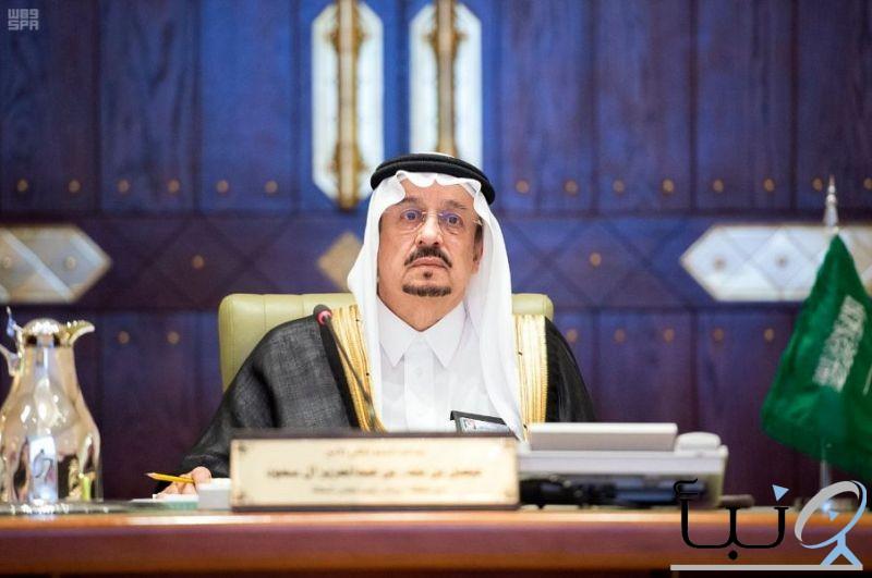 أمير الرياض يرأس جلسة المنطقة الأولى لدورته الرابعة