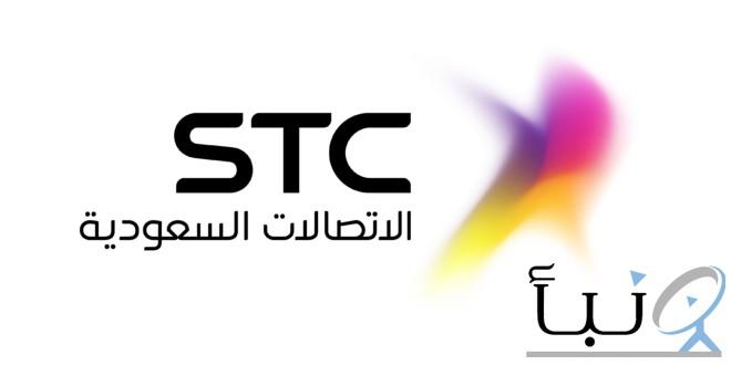 وظائف إدارية شاغرة لذوي الخبرة في الاتصالات السعودية