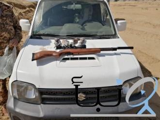 ضبط مخالفين لنظام الصيد وكان بحوزتهم أسلحة نارية وذخائر وعدد من الطيور
