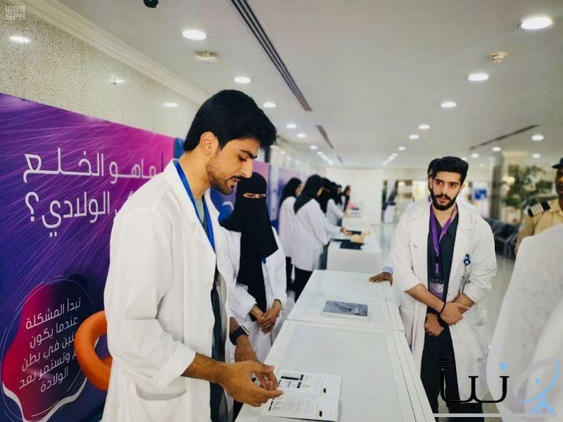اختتام المعرض التثقيفي لصحة الورك لدى الأطفال بالمستشفى الجامعي بالخبر