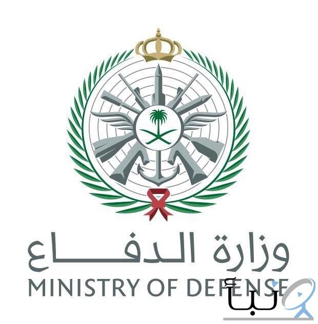 #وظائف أكاديمية بكلية الملك عبدالله للدفاع الجوي