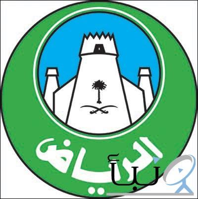 """أمانة #الرياض تطلق فعاليات """"أسبوع الإبداع البلدي"""""""
