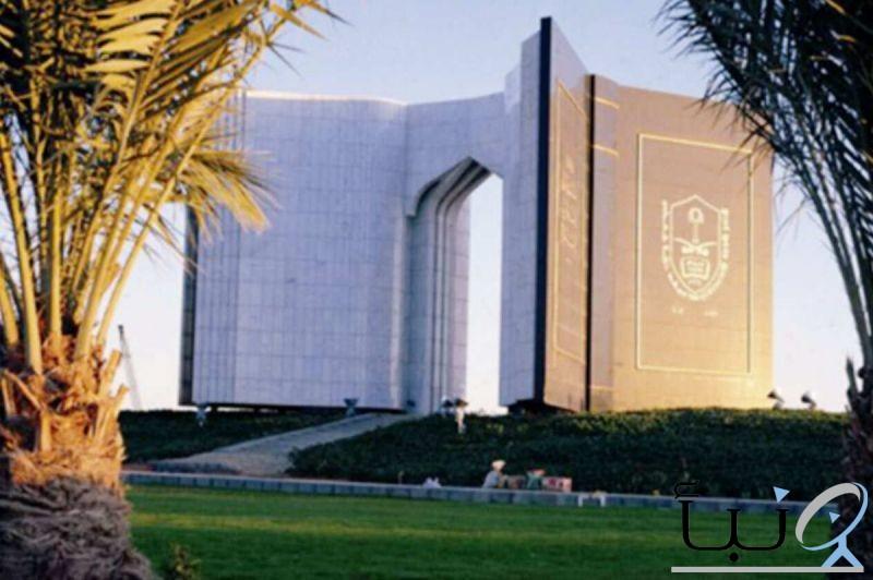 للرجال والنساء.. #وظائف أكاديمية بجامعة الملك سعود