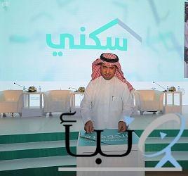 """وزير الإسكان يدشّن """"ضاحية الجوهرة"""" في جدة و40 ألف أسرة استفادت من """"سكني"""" في الربع الأول من 2019."""