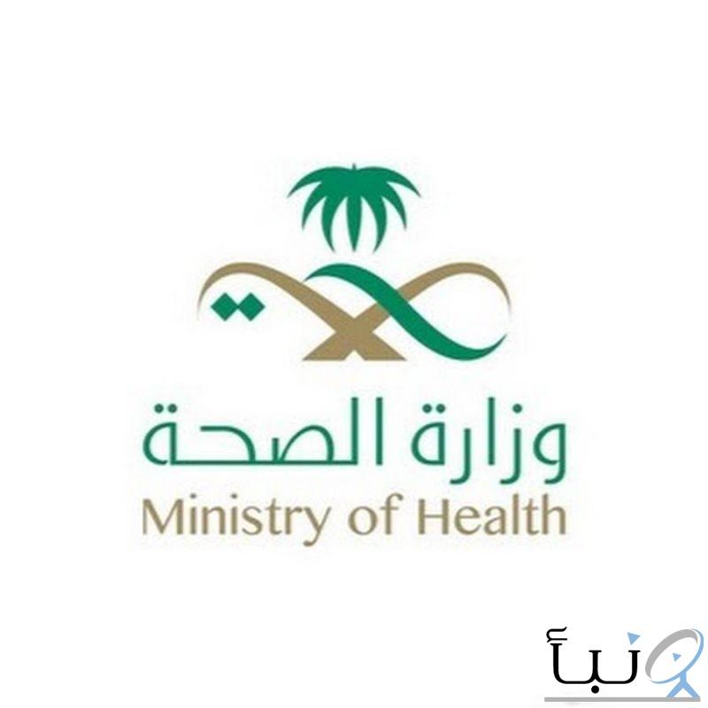 #الصحة» تزف ـ1800 طبيب وطبيبة للقطاع الصحي
