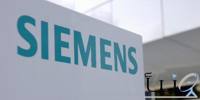 #وظائف هندسية وإدارية شاغرة في شركة سيمينس بالرياض