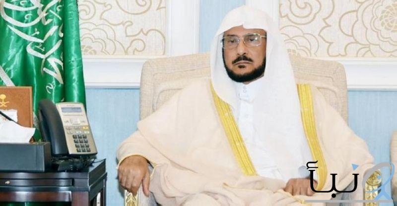 #وزير «الشؤون الإسلامية» يمنح 16 صلاحية لمديري فروع الوزارة في المناطق