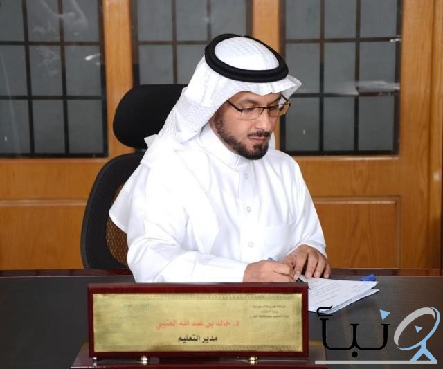 مدير التعليم #بالخرج يعتمد صرف الميزانية التشغيلية لمدارس الخرج والدلم
