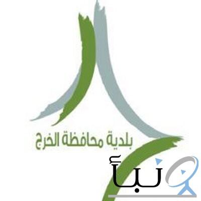 بلدية محافظة #الخرج تبدأ إستعداداتها لإحتفالات عيد الفطر