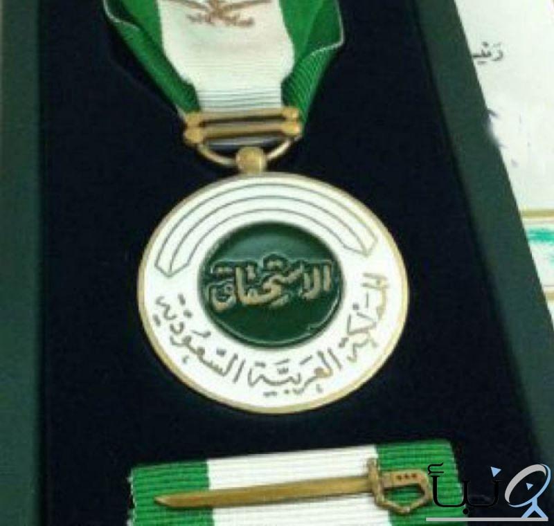#منح 60 مواطناً ميدالية الاستحقاق من الدرجة الثالثة لتبرعهم بالدم 10 مرات