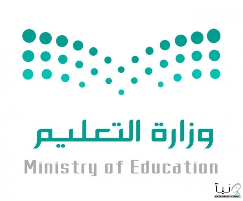 #التعليم :  وتتجه لتطبيق الاختبارات التحريرية في مواد اللغة العربية بدلا من  التقويم
