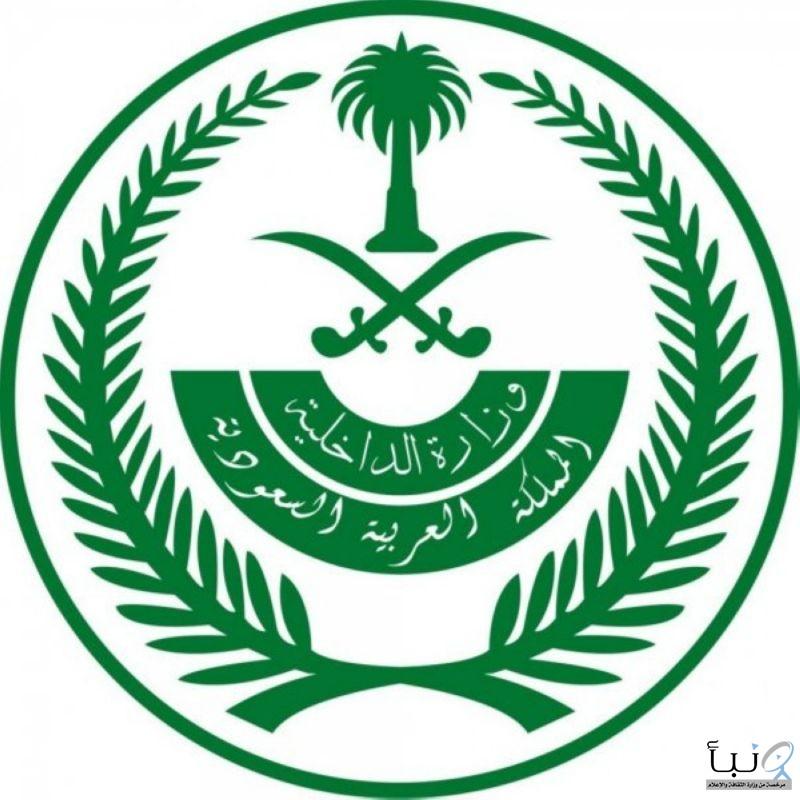 #ضبط 3117743 مخالفاً لأنظمة الإقامة والعمل وأمن الحدود