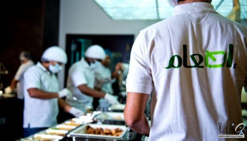 """جمعية #""""إطعام"""" تطلق حملتها الرمضانية عبر 4200 جلسة تطوعية"""