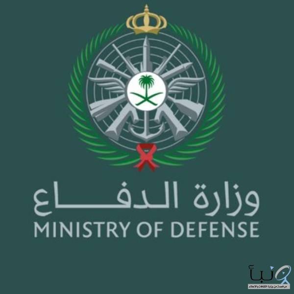 #وزارة الدفاع تعلن بدء القبول للالتحاق بالكليات العسكرية الأحد المقبل