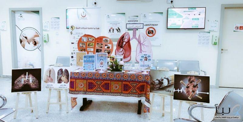#مركز صحي السعودية  بالخرج  يقيم  ركناً توعوياً بمناسبة #اليوم_العالمي_للإقلاع_عن_التدخين .