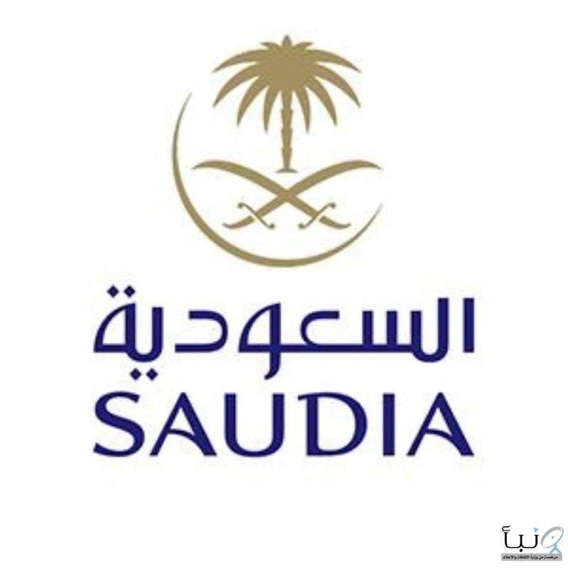 """#""""السعودية"""" تضيف رحلتين أسبوعيتين بين الرياض والعلا"""