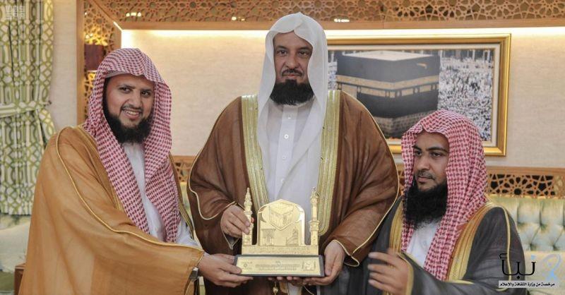 #الدكتور السند يلتقي أعضاء هيئة المسجد الحرام