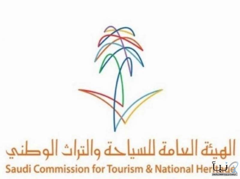"""#""""السياحة"""": الامتناع عن حجز الوحدات السكنية الخالية مخالف للنظام"""