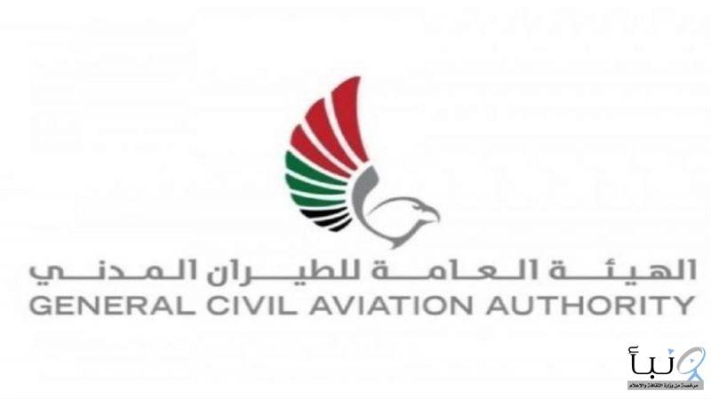 #سقوط طائرة صغيرة في مطار دبي ومصرع راكبيها الأربعة