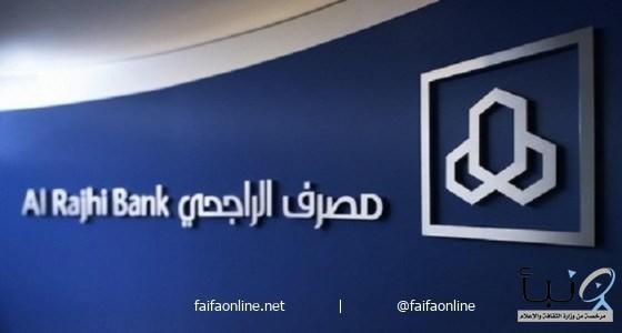 #وظائف إدارية شاغرة في مصرف الراجحي بالرياض وحائل